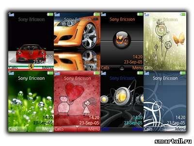 Кол-во: 8 Набор тем для Sony Ericsson, очень красивые и аккуратные темы.